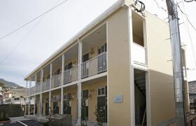 佐世保市須田尾町-1K公寓
