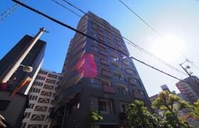 1LDK Mansion in Saiwaicho - Osaka-shi Naniwa-ku