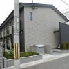 1R Apartment to Rent in Kyoto-shi Yamashina-ku Exterior