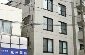 1DK Mansion in Kaminoge - Setagaya-ku