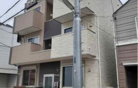 1DK Apartment in Sakura - Setagaya-ku
