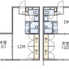 1LDK Apartment to Rent in Kumamoto-shi Floorplan