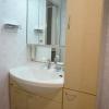 在涩谷区内租赁1DK 公寓大厦 的 盥洗室