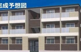 1LDK Apartment in Funako - Atsugi-shi