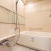 1SLDK Apartment to Buy in Meguro-ku Bathroom