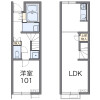 1LDK Apartment to Rent in Nikko-shi Floorplan