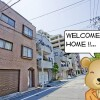 Shared Guesthouse to Rent in Sumida-ku Exterior