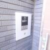 1K Apartment to Rent in Urayasu-shi Building Security