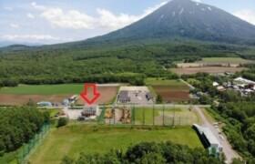 Whole Building {building type} in Hirafu - Abuta-gun Kutchan-cho