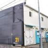 1K 아파트 to Rent in Saitama-shi Nishi-ku Exterior