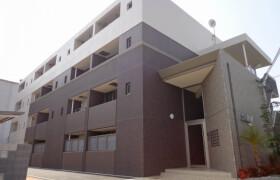 1DK Mansion in Miyadacho - Takatsuki-shi