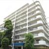 2DK Apartment to Buy in Musashino-shi Exterior