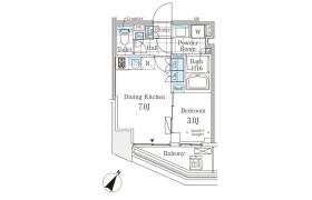 1DK Mansion in Shibuya - Shibuya-ku