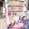 1K Apartment to Rent in Osaka-shi Abeno-ku Equipment