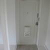 2K Apartment to Rent in Tajimi-shi Interior