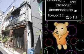 Ietomo Ueno House - Guest House in Taito-ku
