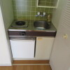 1K Apartment to Buy in Osaka-shi Nishi-ku Kitchen
