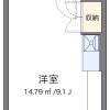 1R Apartment to Rent in Fukuoka-shi Sawara-ku Floorplan