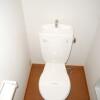 在江戶川區內租賃1K 公寓 的房產 廁所