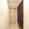 3LDK Apartment to Buy in Sagamihara-shi Minami-ku Entrance