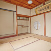 Shared Guesthouse to Rent in Setagaya-ku Interior