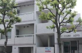 葛飾区 青戸 1R {building type}