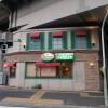 在北區內租賃2DK 公寓大廈 的房產 餐廳