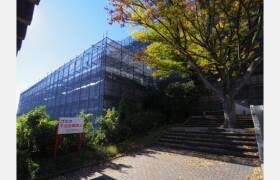 2LDK Mansion in Tsuchihashi - Kawasaki-shi Miyamae-ku
