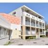 4LDK Apartment to Rent in Tama-shi Exterior