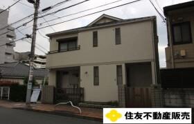 Whole Building {building type} in Minamicho - Nishitokyo-shi