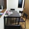 Shared Guesthouse to Rent in Shinjuku-ku Common Area
