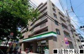 2LDK Mansion in Nishigotanda - Shinagawa-ku