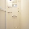 1R Apartment to Rent in Nakano-ku Bathroom
