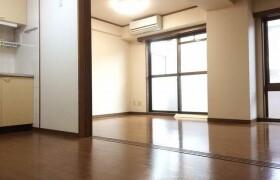 1DK Mansion in Higashiyama - Meguro-ku