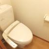 1K Apartment to Rent in Saitama-shi Omiya-ku Toilet