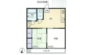 2DK {building type} in Toyokacho - Yokohama-shi Tsurumi-ku