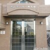 1R Apartment to Buy in Musashino-shi Entrance Hall