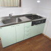 2LDK House to Buy in Sakai-shi Sakai-ku Kitchen