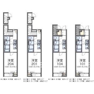 1K Apartment in Katakuramachi - Hachioji-shi Floorplan