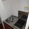 1K Apartment to Rent in Fuchu-shi Kitchen