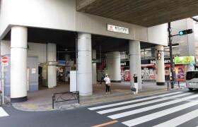 2SLDK Mansion in Kakinokizaka - Meguro-ku