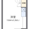 1R Apartment to Rent in Higashimatsuyama-shi Floorplan