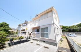 3DK Apartment in Wakamiya - Ichikawa-shi