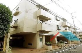 2DK Mansion in Minamicho - Shinjuku-ku