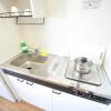 Shared Guesthouse to Rent in Saitama-shi Minami-ku Kitchen