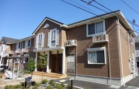 3LDK Apartment in Katakuramachi - Hachioji-shi