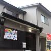 5SK House to Buy in Kyoto-shi Ukyo-ku Exterior