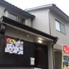 5SK 戸建て 京都市右京区 外観