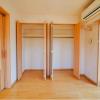 1LDK Apartment to Buy in Suginami-ku Storage