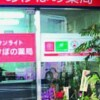 1R Apartment to Rent in Koto-ku Public Facility